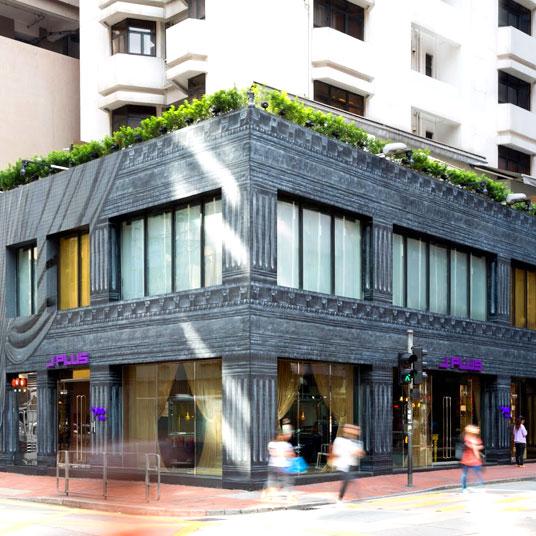 香港J Plus 精品酒店(J Plus Hotel by YOO, Hong Kong)