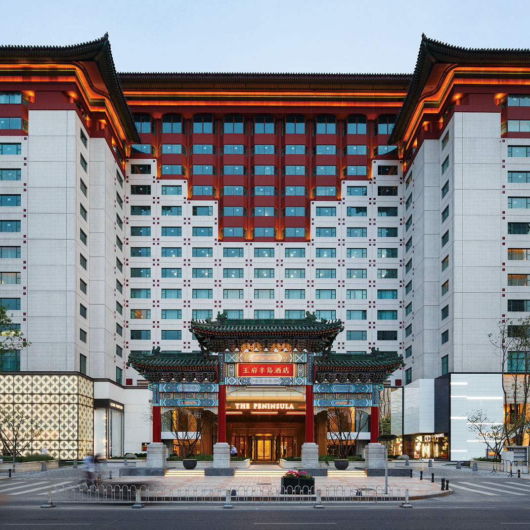 北京王府半岛酒店(The Peninsula Beijing)
