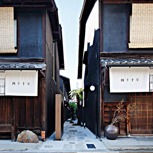 Kyomachiya Hotel Shiki Juraku